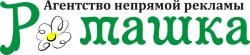 Агентство непрямой рекламы Ромашка