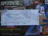 Документ о сдаче на р/с денег, собранных 31 мая